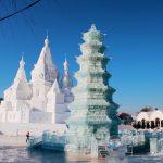 Harbin Cina